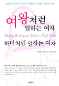 KA book in Korean